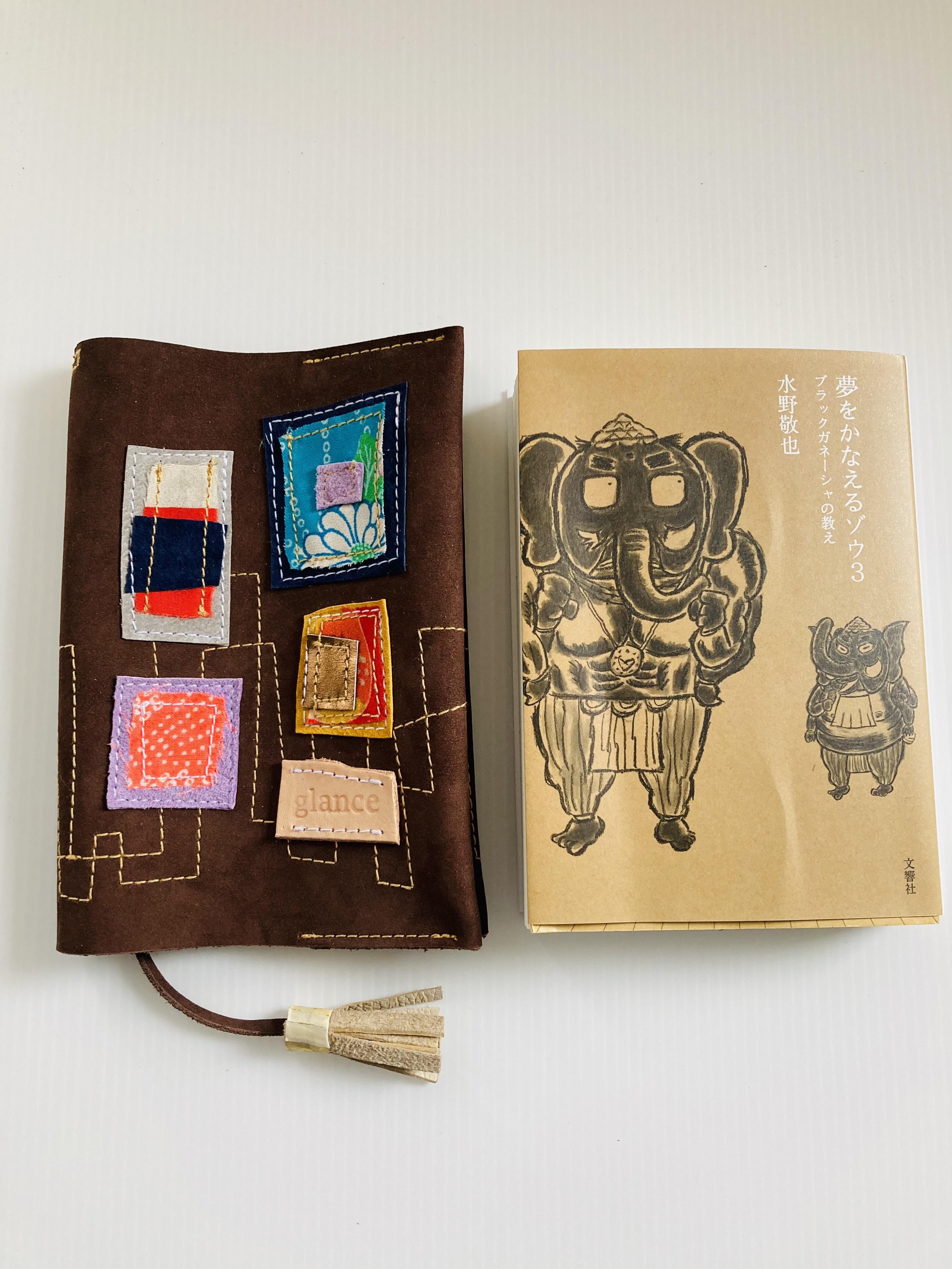 tugihagi ブックカバー 本革と古布 □-2