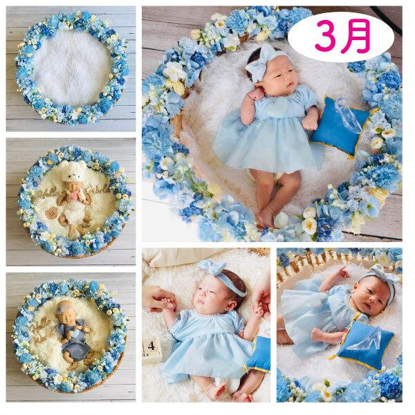 パーフェクトなブルー女の子コーデセット<3月ご出産予定日のお客様枠>