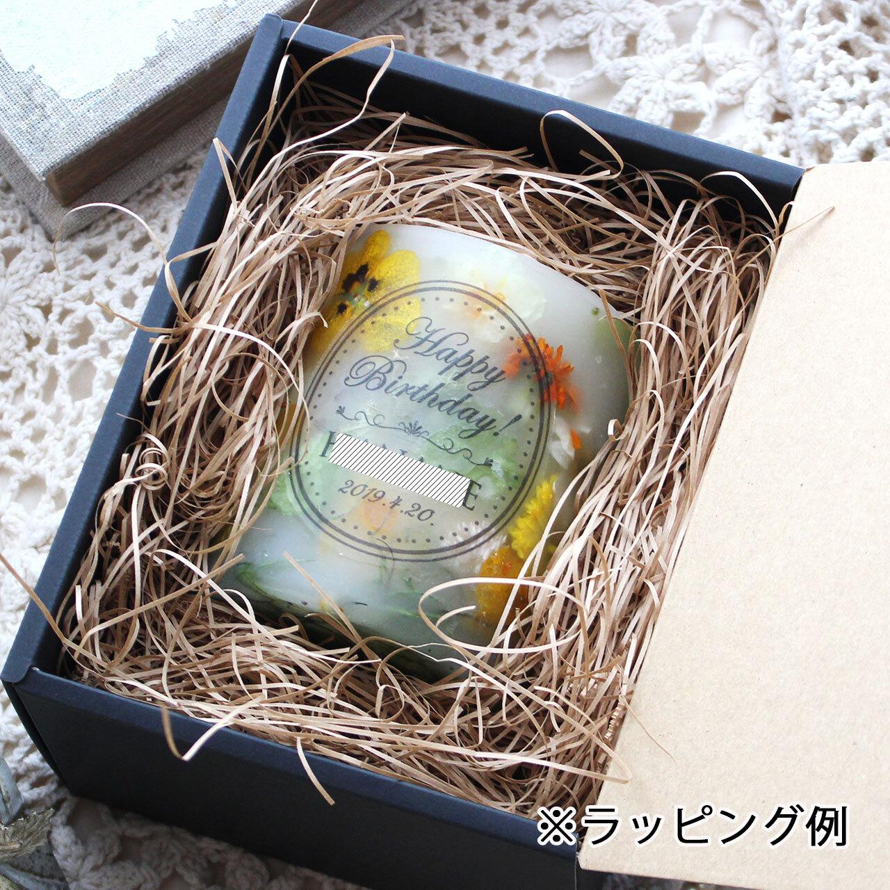 NC320 ギフトラッピング付き☆メッセージ&日付&名入れボタニカルキャンドル ガーデン