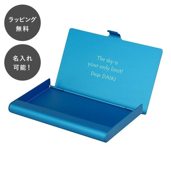 名入れ カードケース アルミニウム ブルー tu-0367