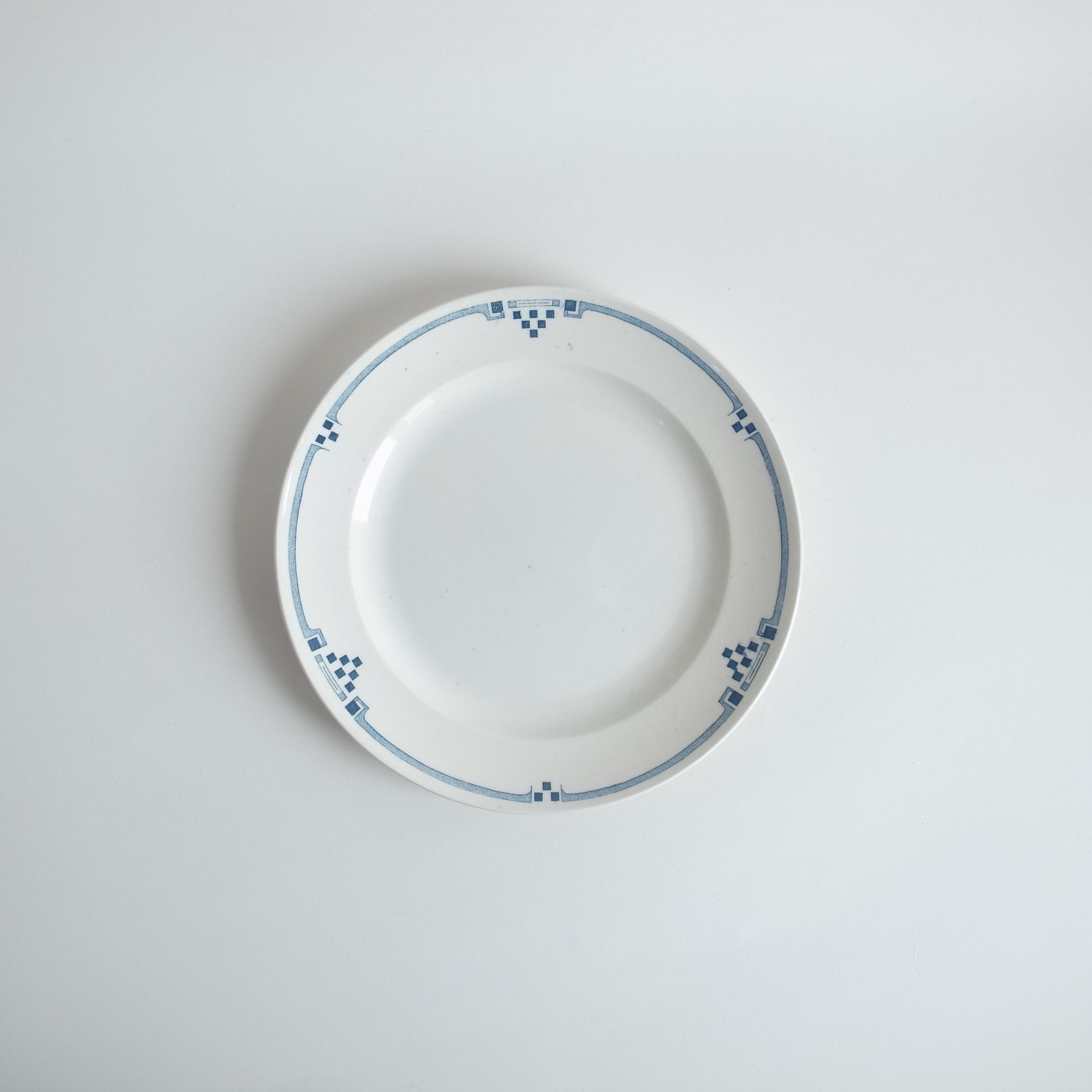 """ARABIA """"HILDUR"""" plate"""