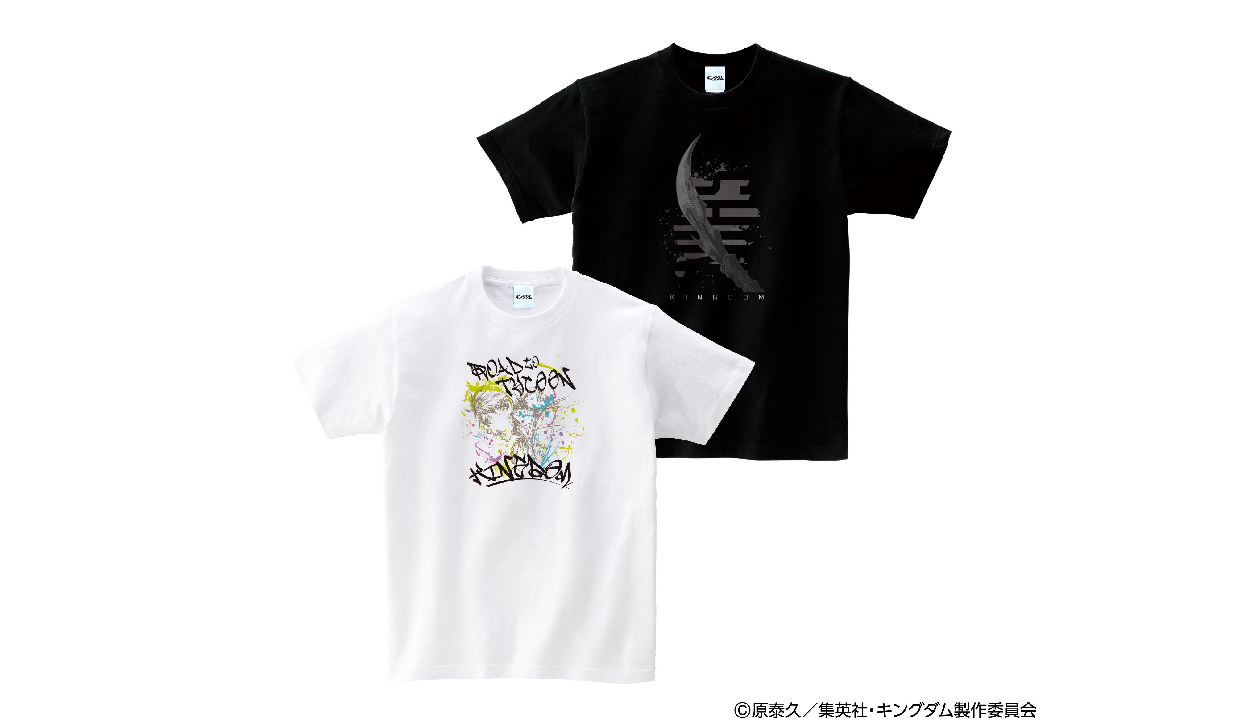 キングダム Tシャツ 信 ※5/28(金)より順次発送※