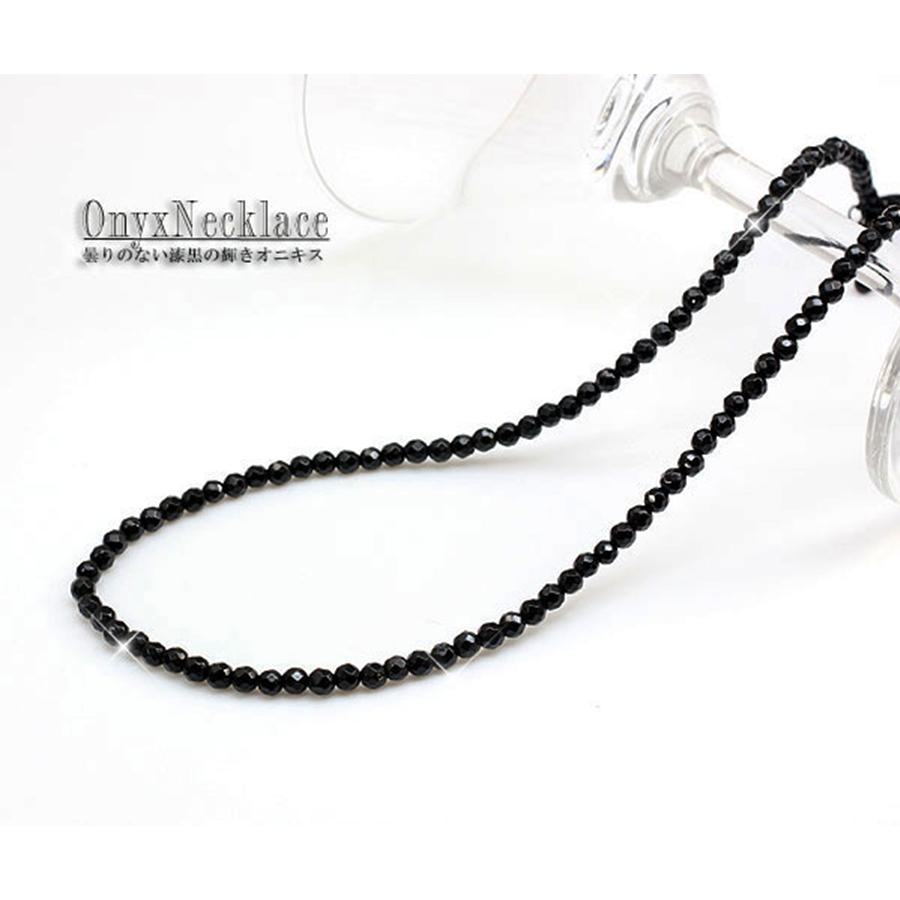 【漆黒の煌き】高品質 天然石 ダイヤカット・ブラックオニキス ネックレス(4mm:M・Lサイズ)