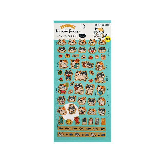 カワイイ猫のデコシールB(クラフト色)