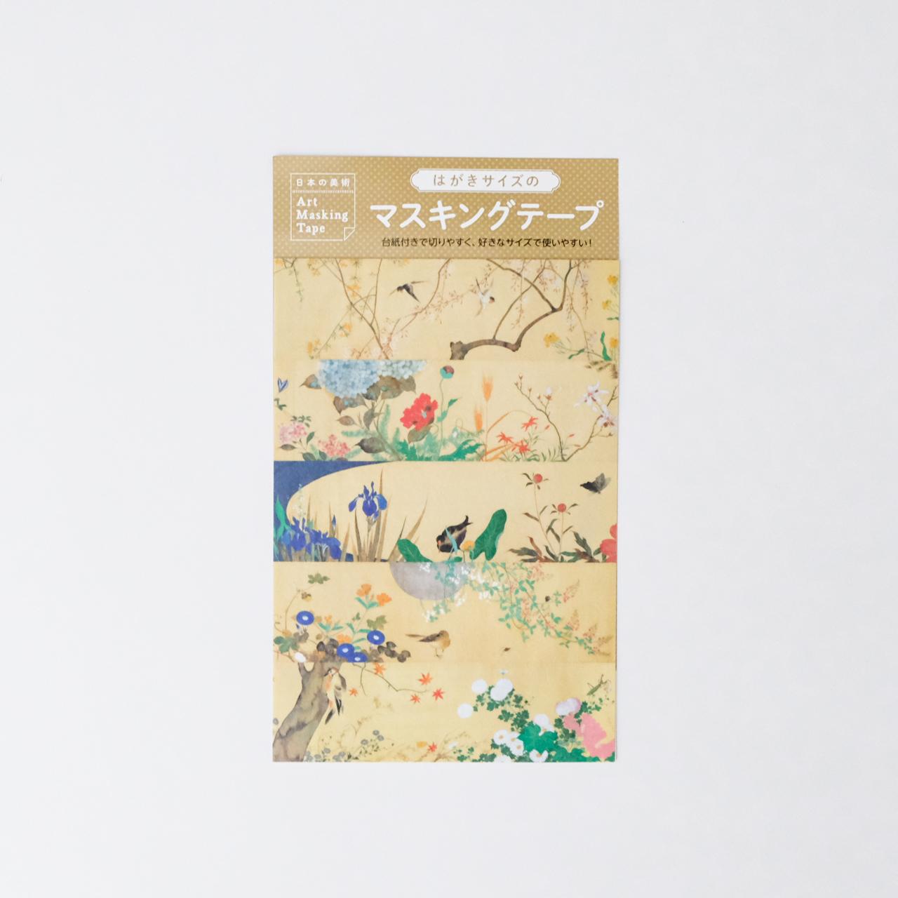 酒井抱一 はがきサイズのマステ 四季花鳥図