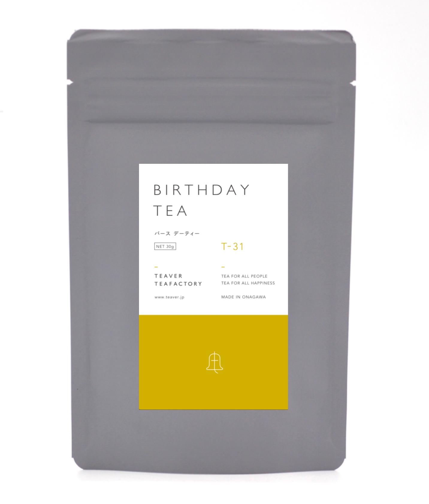 バースデーティー(紅茶+日本茶ブレンドティー)30g袋入