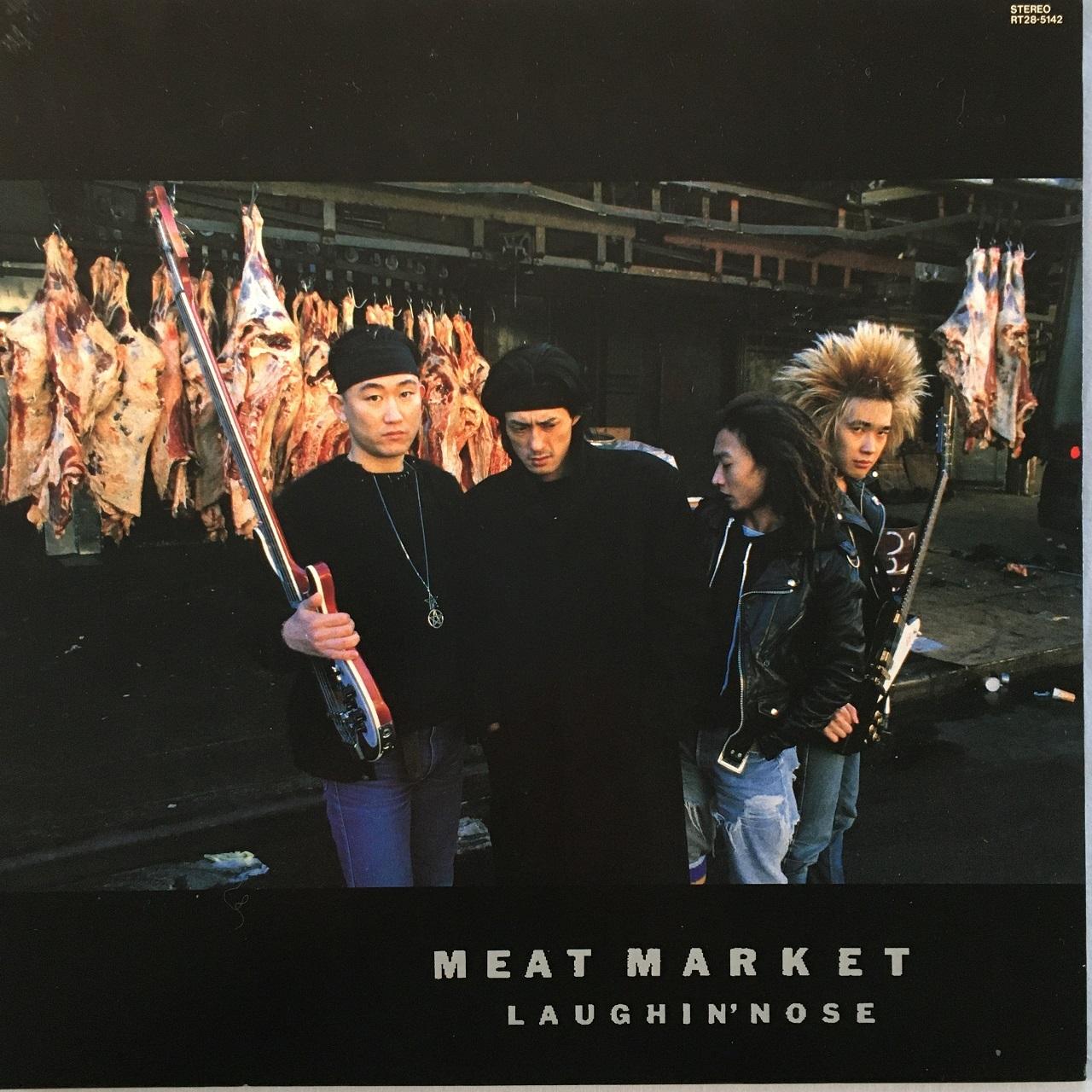 【LP・国内盤】ラフィン・ノーズ / Meat Market