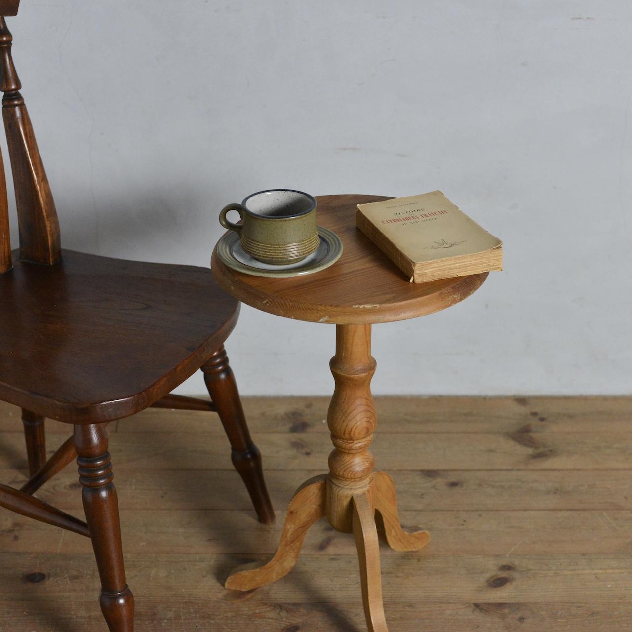 Tripod Table / トリポッド テーブル〈サイドテーブル・ワインテーブル・花台〉