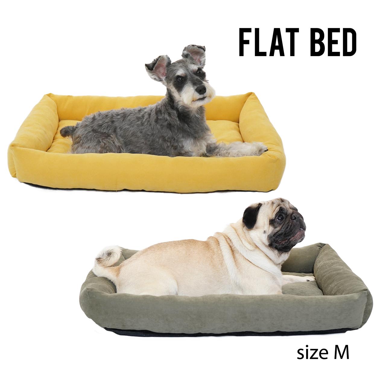 FLAT BED Mサイズ フラットベッドMサイズ