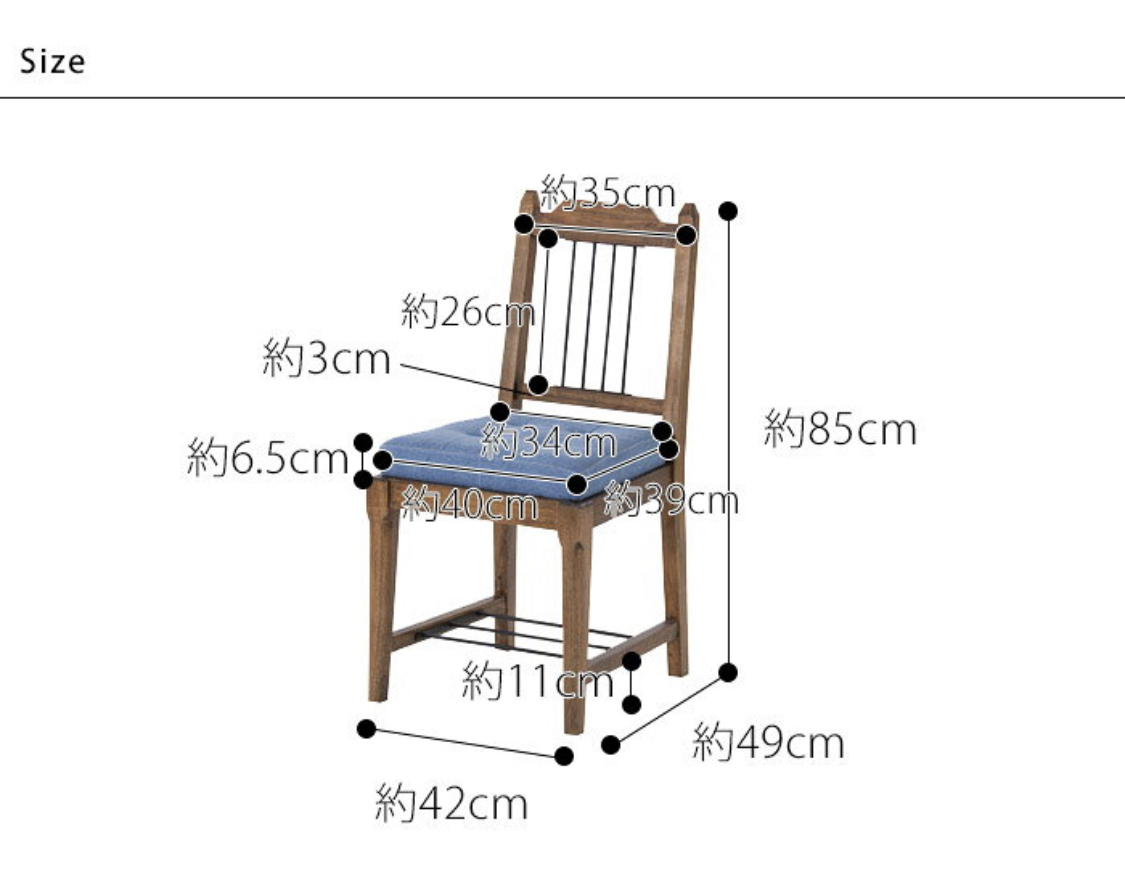 Mindy Dining 2 Chairs / 北欧アンティークスタイル ダイニングチェア 2脚セット