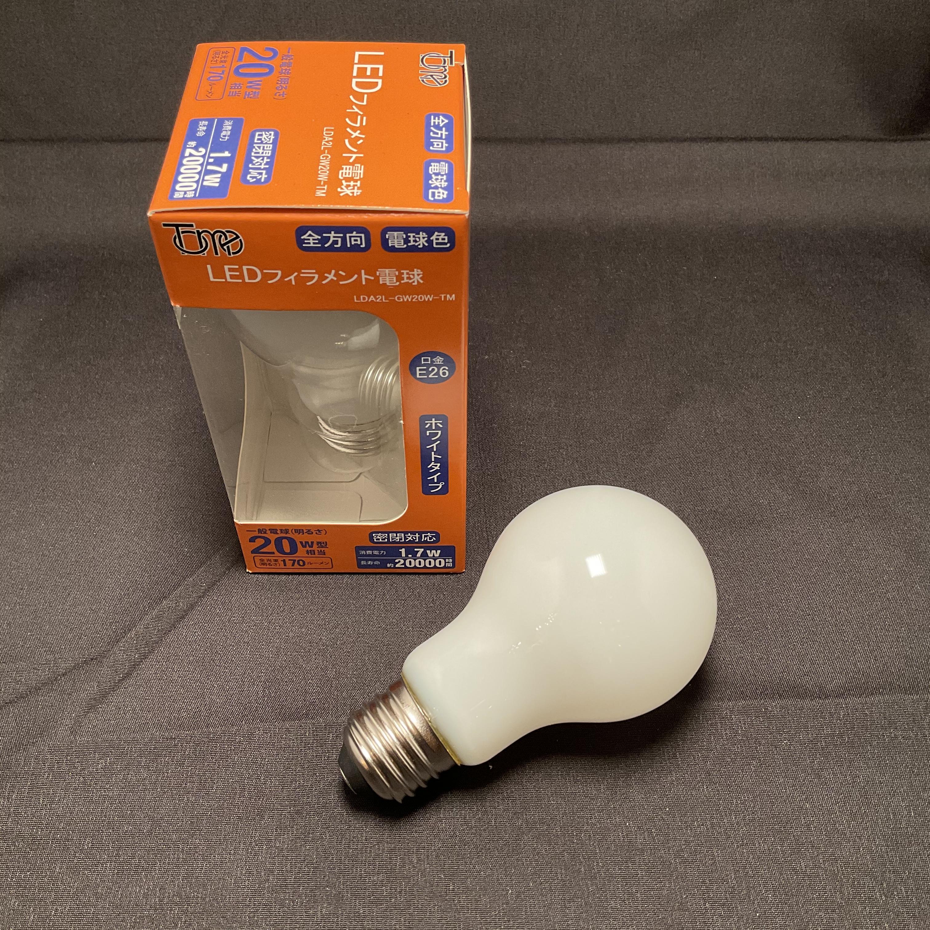 LED電球 E26 20W相当 フィラメント型 ホワイトタイプ