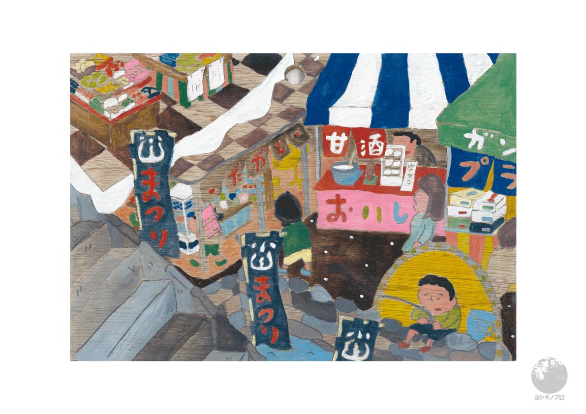 ミニポスター『温泉街の地元の子』