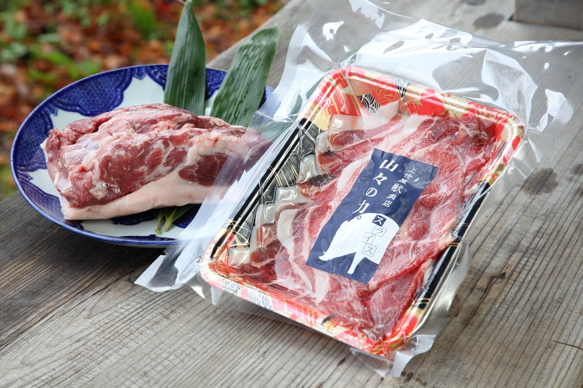 京都ジビエ・世屋猪の焼肉スライス(冷凍、450g)