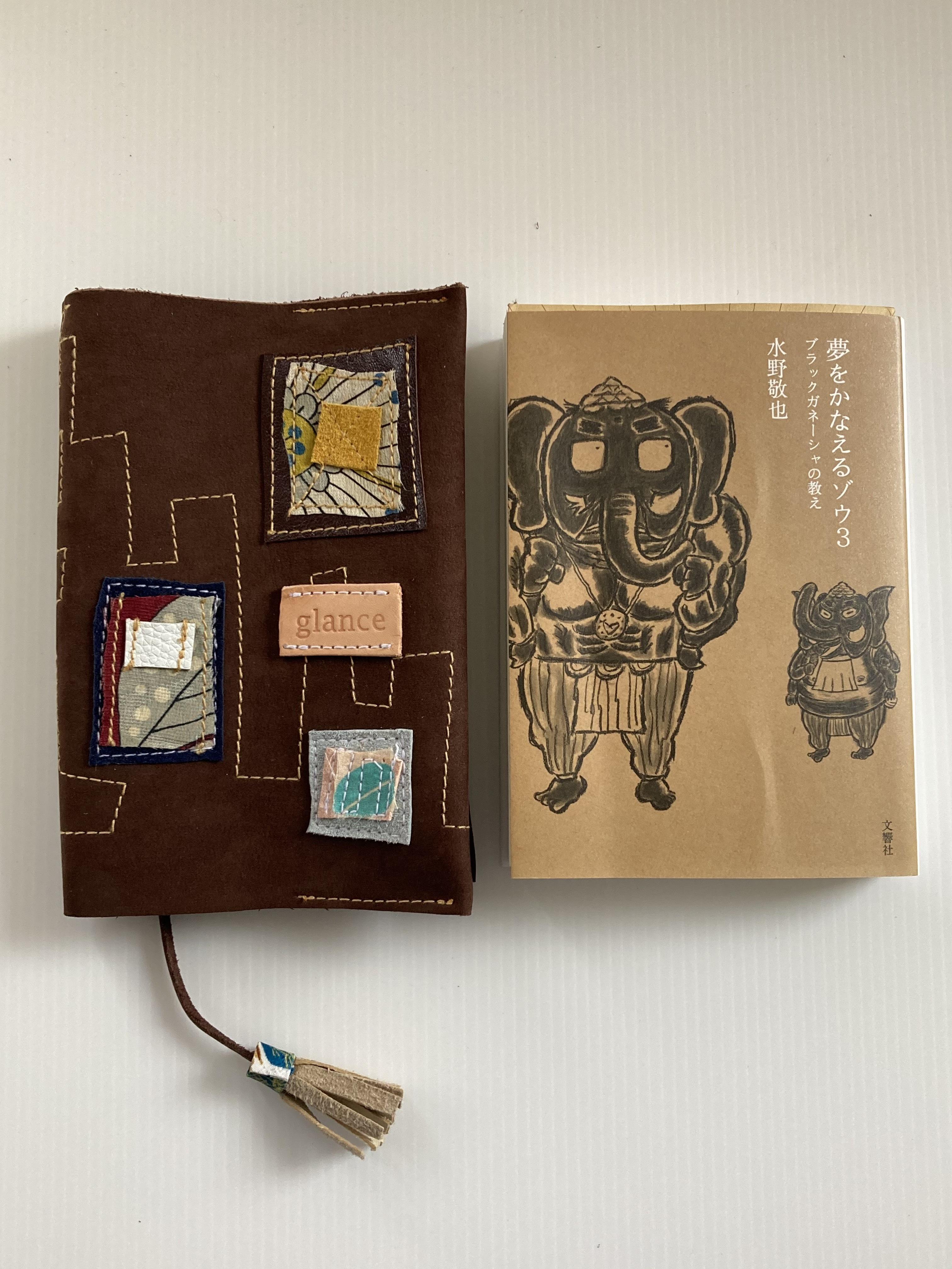 tugihagi ブックカバー 本革と古布 □-3