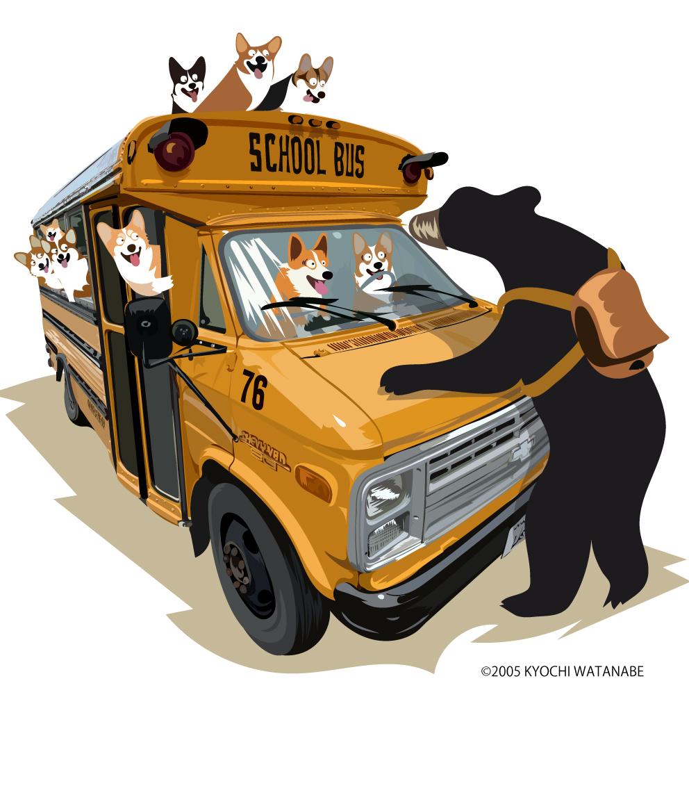 9/30迄トートバッグ付き No.2021-aki-paka-002フルジップパーカ10oz(裏パイル地) :  アメリカンスクールバス フルジップパーカ10oz