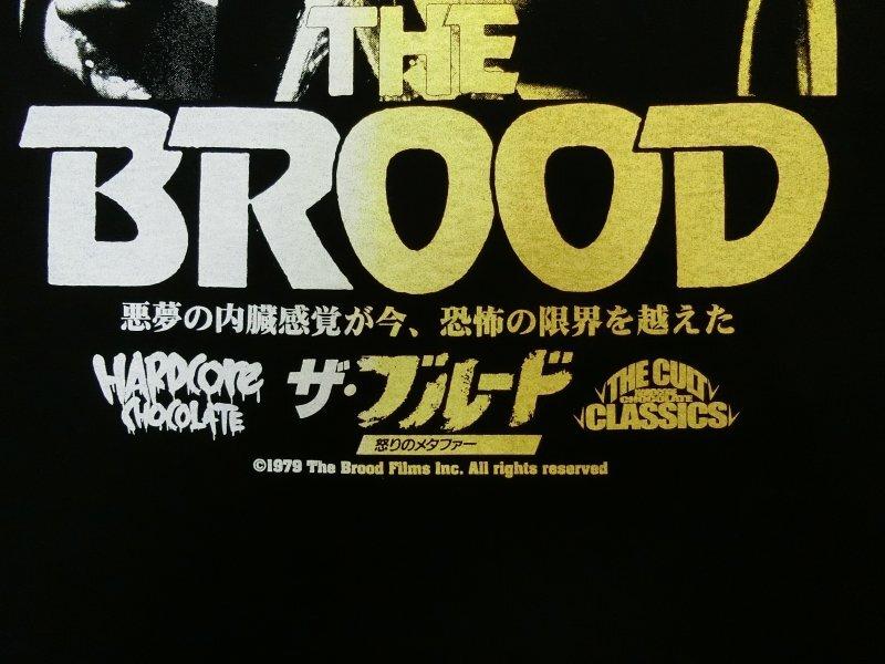 ザ・ブルード~怒りのメタファー(内臓感覚ブラック) / ハードコアチョコレート