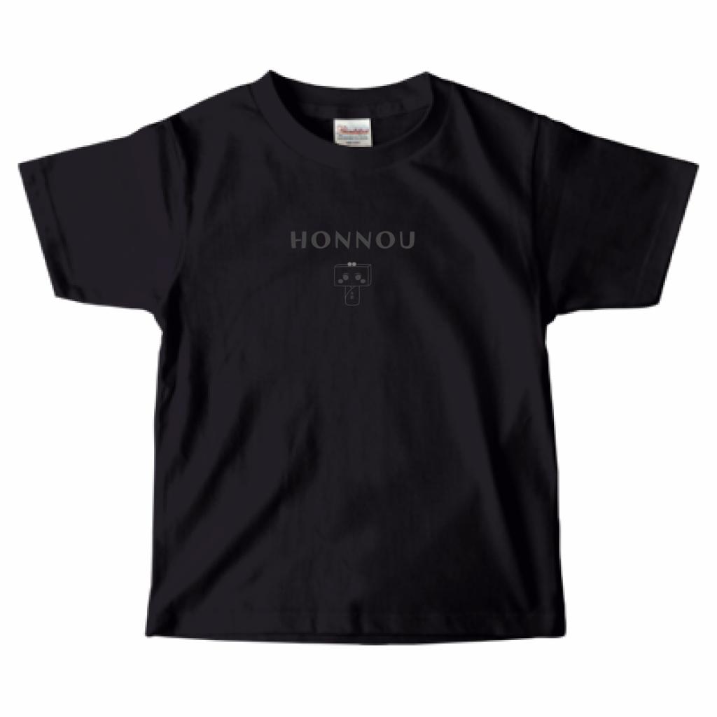 とうふめんたるずTシャツ(おぼろちゃん・キッズ・黒)