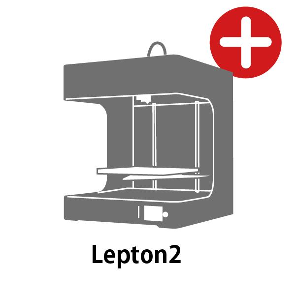 Lepton2 3Dプリンター メンテナンスサービス - 画像1