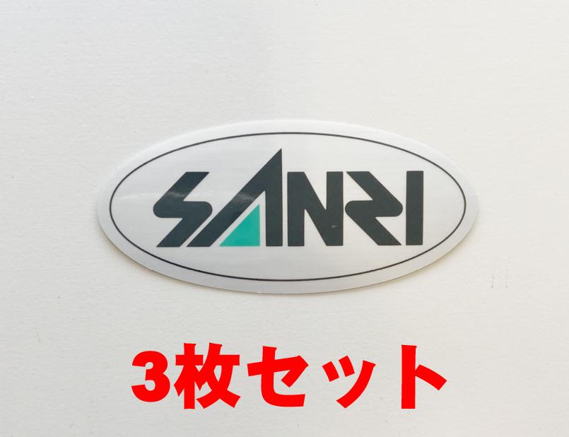 SANRIステッカー(3枚セット)