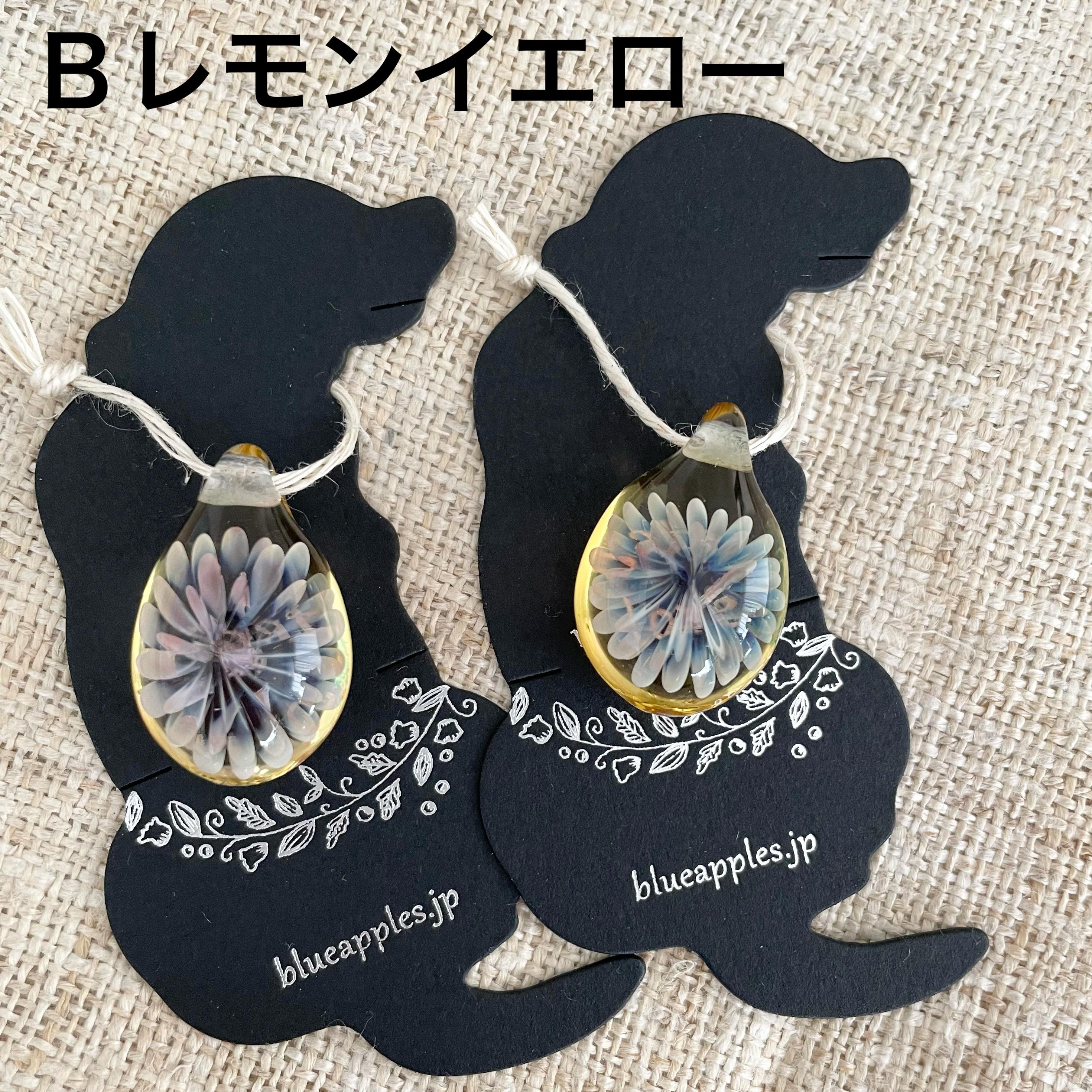 【お得なセット】ガラスペンダント+ビーズ付き☆ネックレスとアンクレットが作れるセット (ネコポス発送可能)