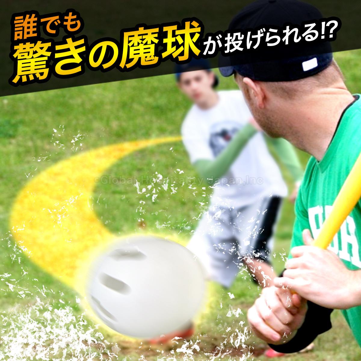 ウィッフルボール セット バットとボール3個付き WIFFLE Ball