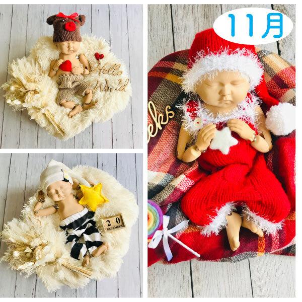 クリスマス♡サンタさん♡男の子コーデセット<11月ご出産予定後半のお客様枠>