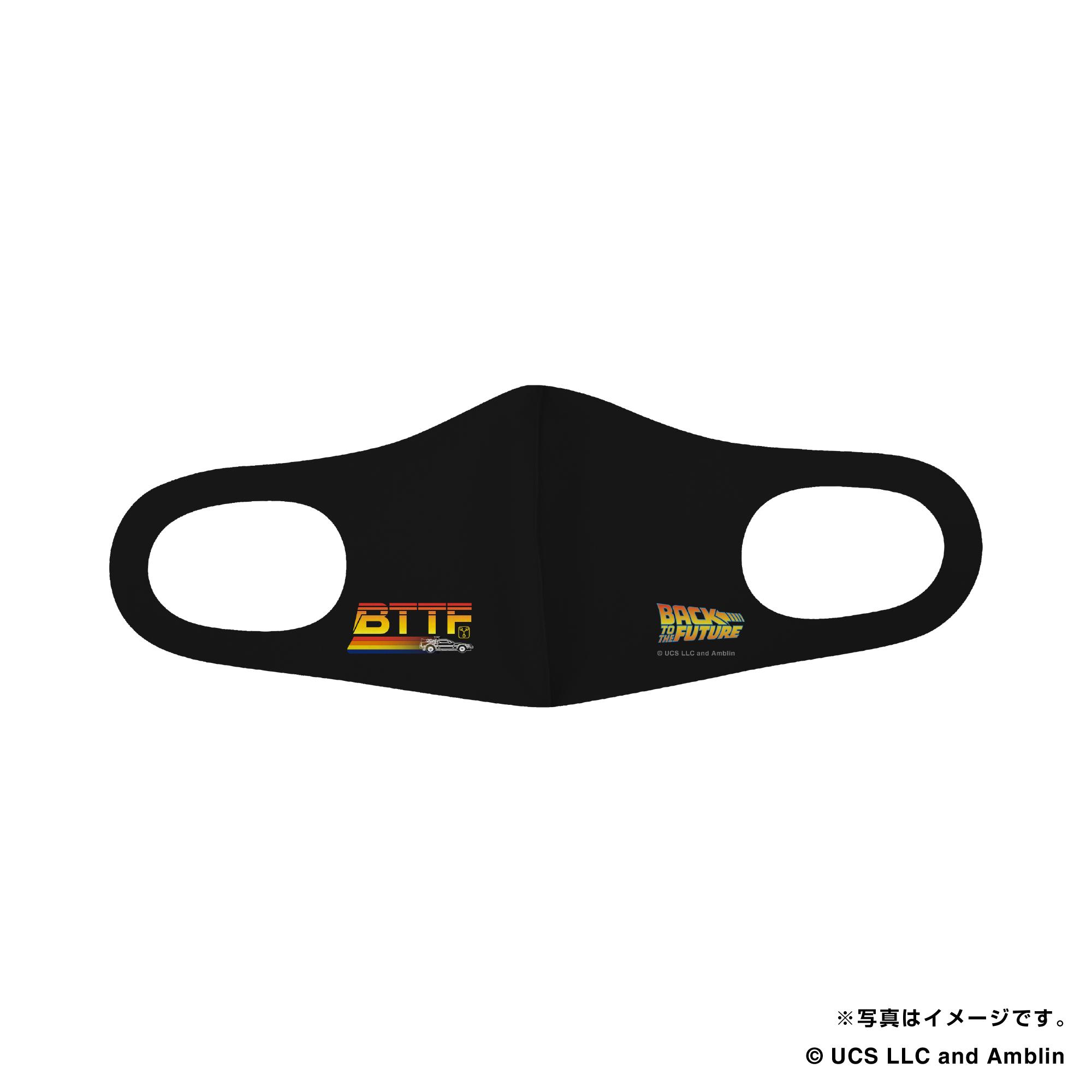 BACK TO THE FUTURE ぴったりマスク(デロリアン/BTTF) ※5/17(月)より順次発送※