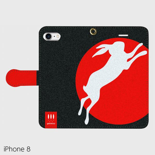 〈iPhone用〉手帳型スマホケース 〜跳ねウサギ 紅×墨〜 (iPhone X/XS・iPhone XR・iPhone XS Max・iPhone8・iPhone8Plus・iPhone7・iPhone7Plus・iPhone6/6s・iPhone6Plus/6sPlus・iPhone5/5s/SE 対応)