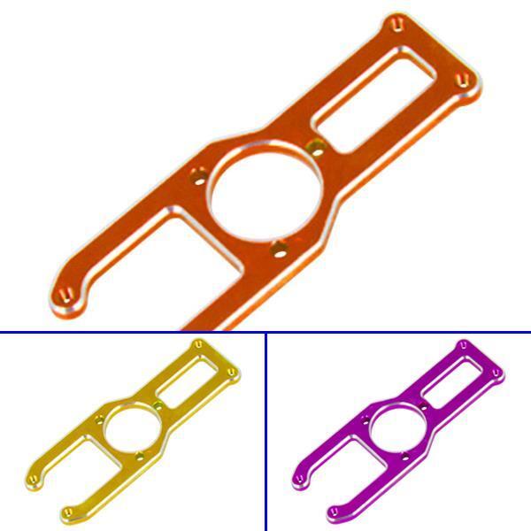 ◆M1メインモーターメタルマウント 1007オレンジ、1046パープル、1045イエロー(ネオヘリでM1購入者のみ購入可)