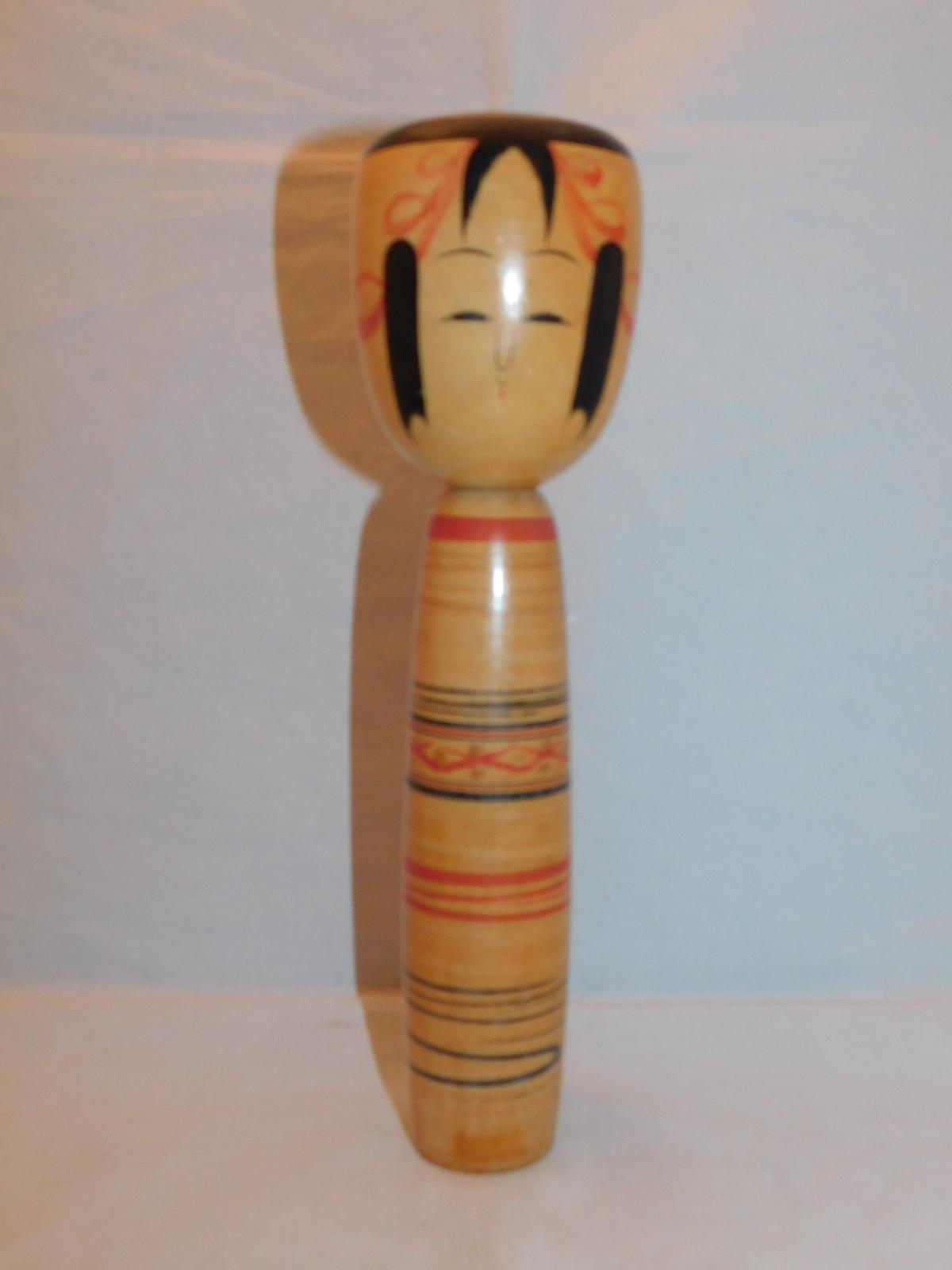 こけし人形 Kokeshi doll(Keihide  Doyou signature)