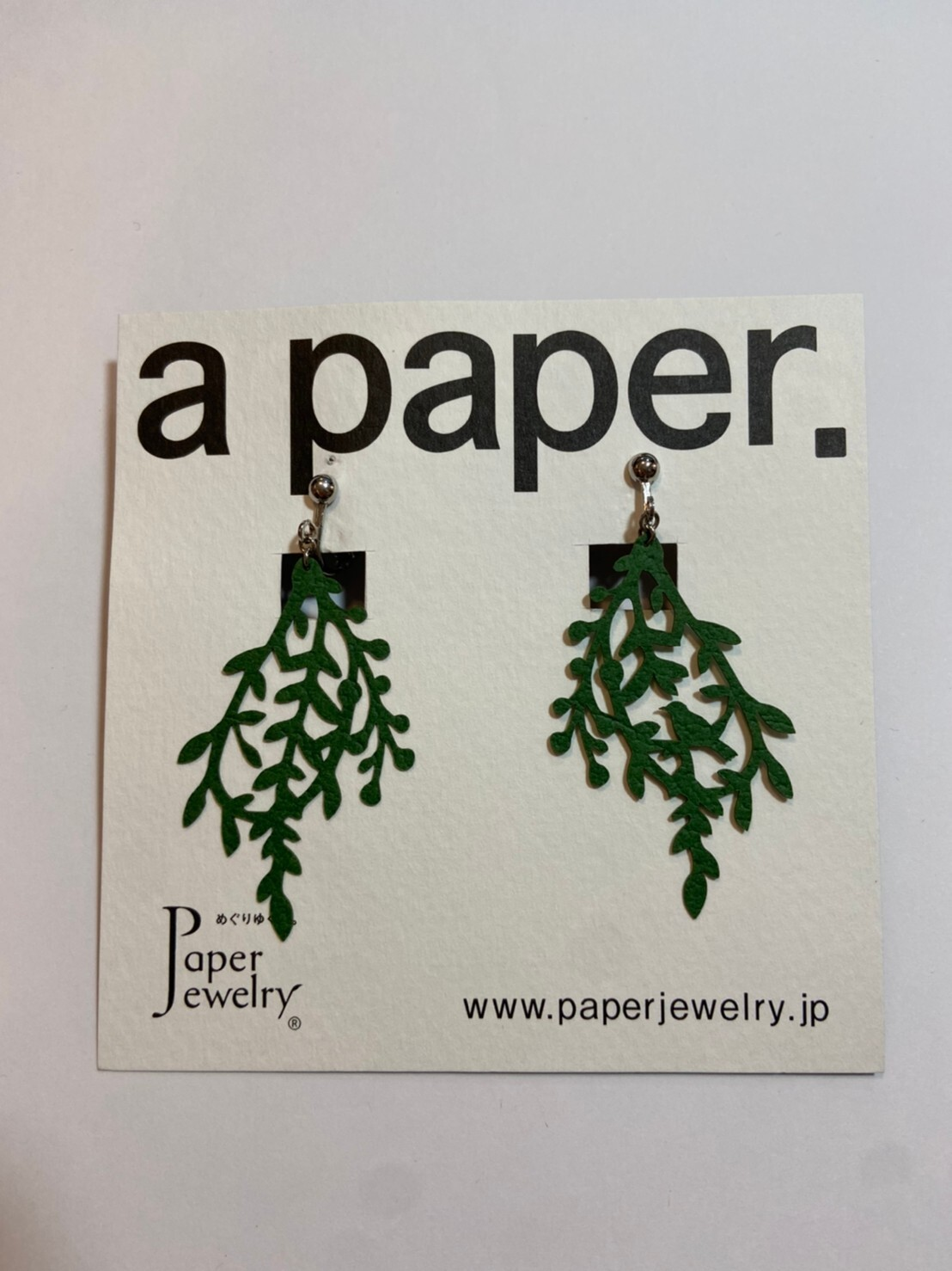 【Paper Jewely】ガーデン/イヤリング