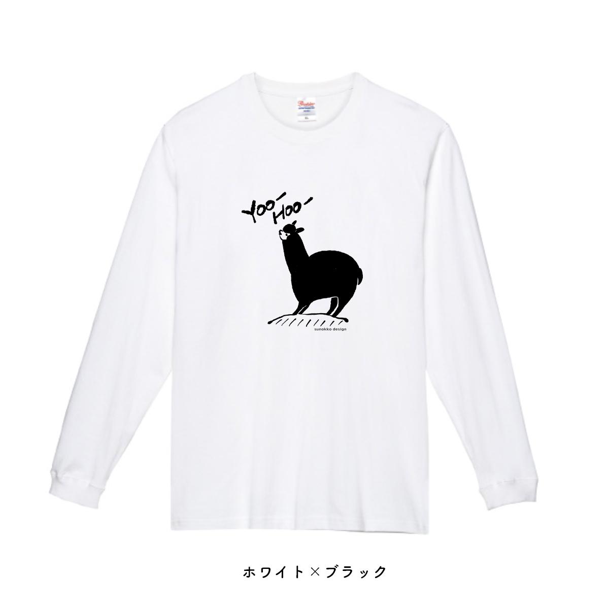 ロングスリーブTシャツ [ヤッホーアルパカ]