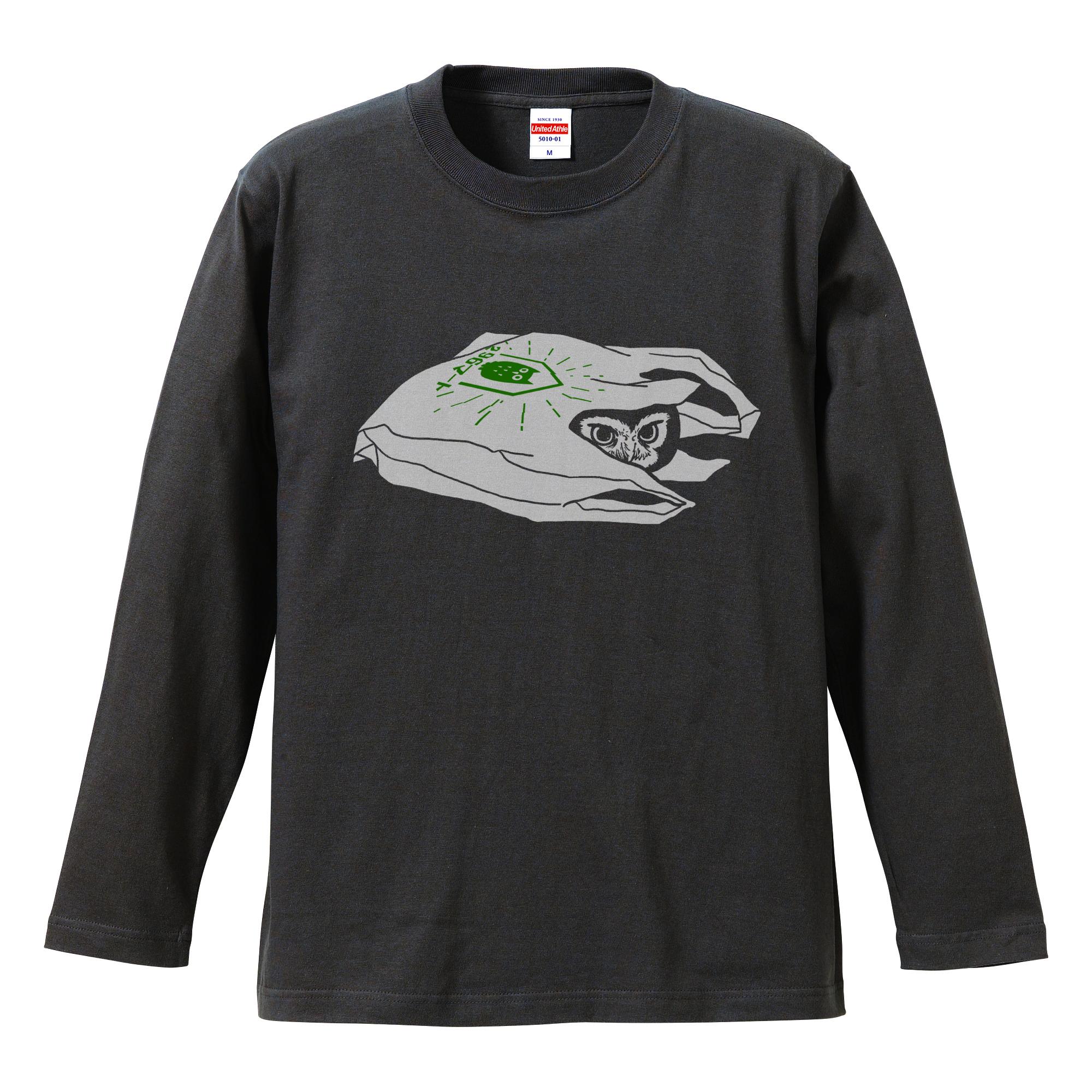 『ふくろ』長袖Tシャツ