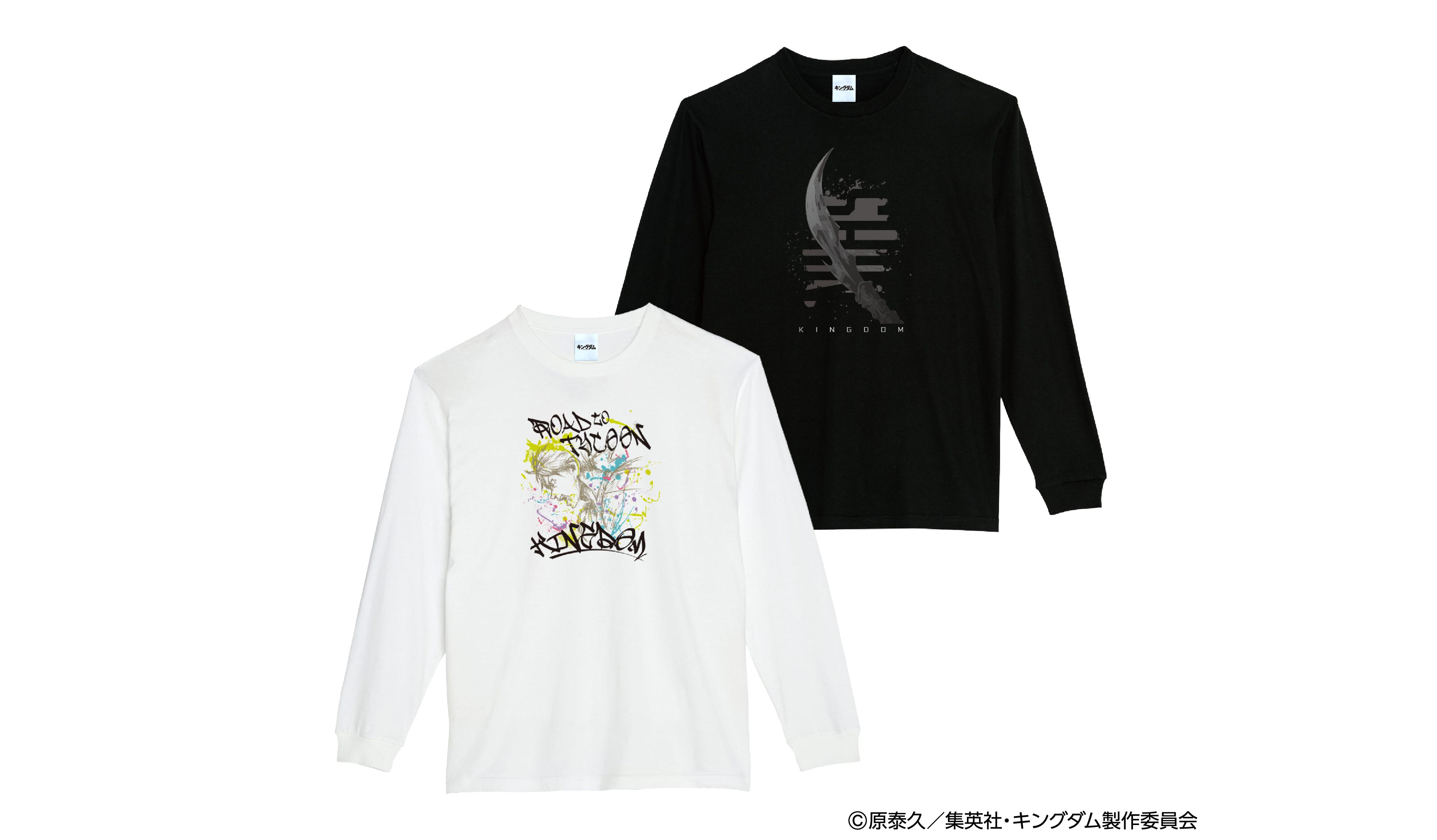 キングダム L/S Tシャツ 信 ※5/28(金)より順次発送※