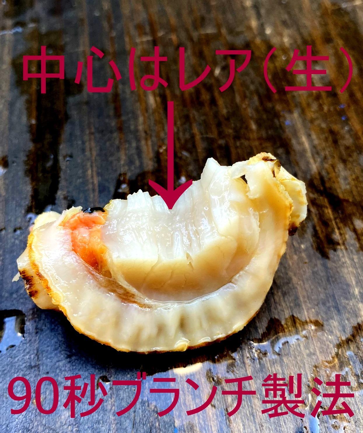 (0035)冷凍むき身帆立貝(生食可)90秒ブランチ製法 1kg(40〜50個入)