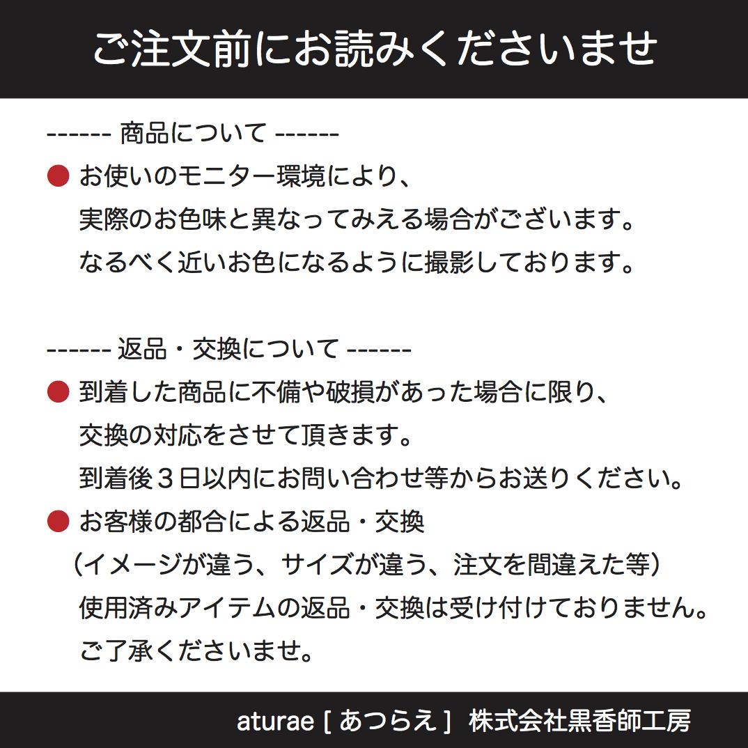 和柄/花七宝柄/NVY【京都和モダンTシャツ】©mayu_color.888