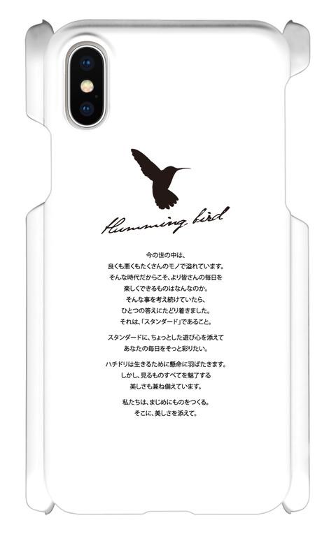 Hummingbirdアイフォンケース