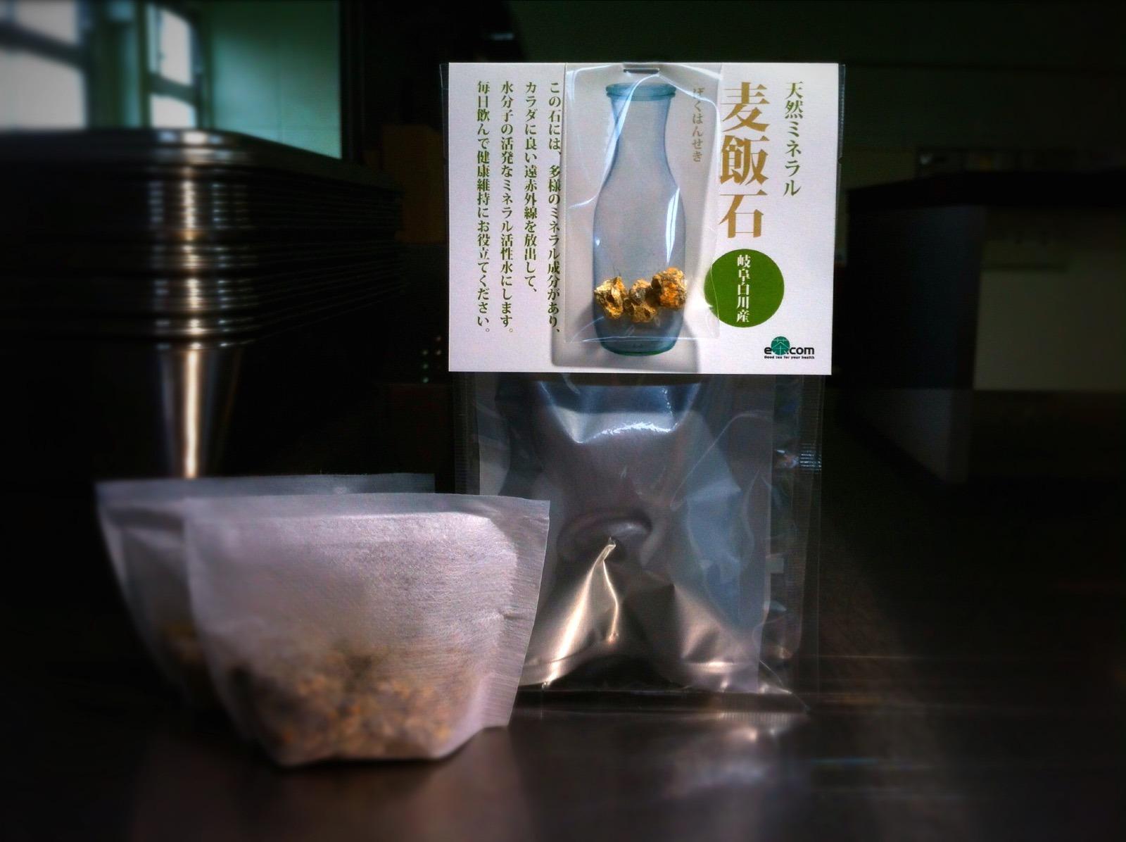 天然ミネラル麦飯石2袋セット(シリカ含有)