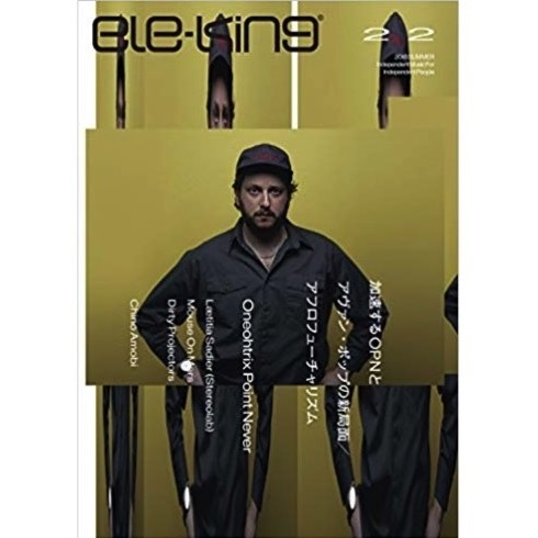 ele-king vol.22