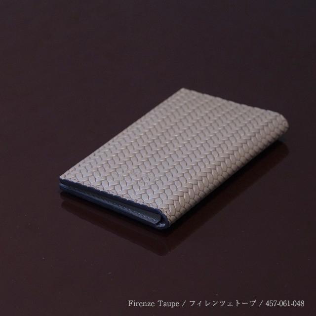Pinetti Double Business Card Holder / Firenze (ピネッティ ダブルビジネスカードホルダー/フィレンツェ) 457-061