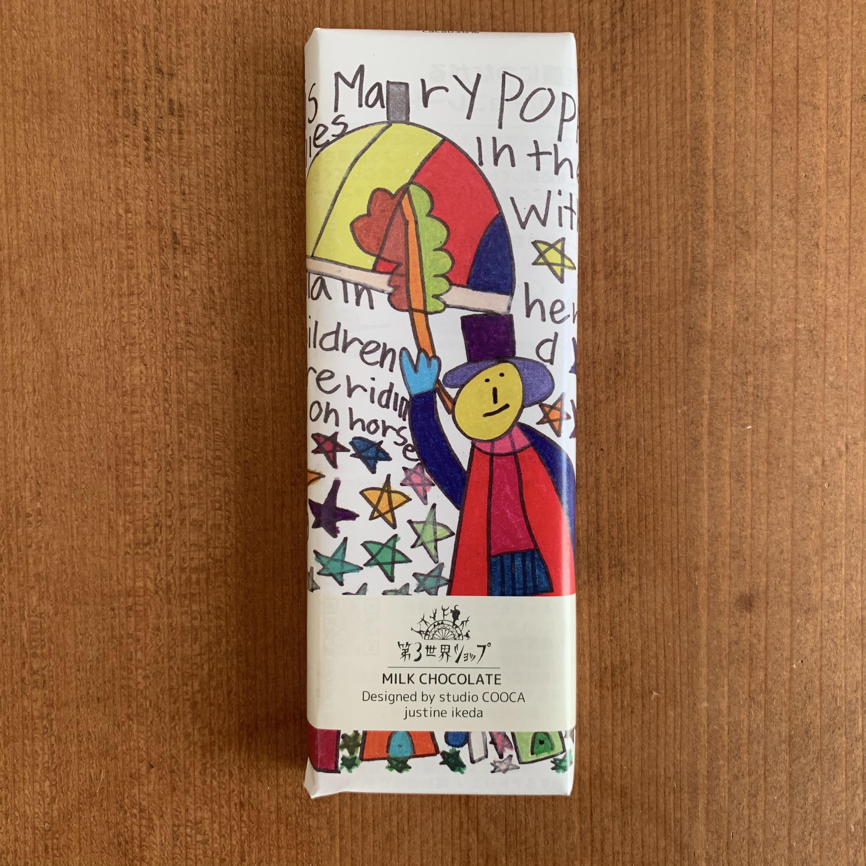 フェアトレードチョコレート アートパッケージ ミルク 【乳化剤・白砂糖不使用】