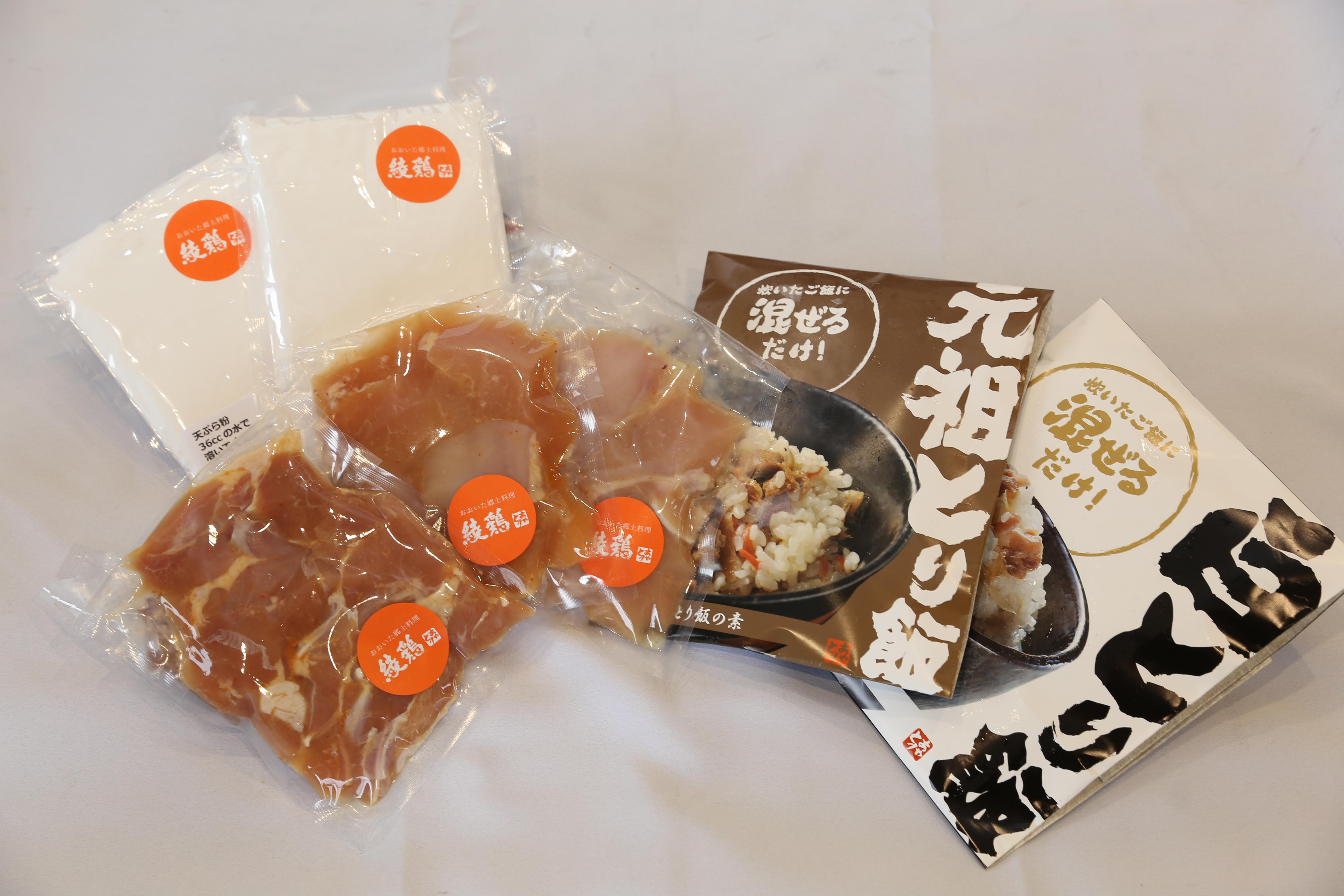 【お買い得】綾鶏食べ比べセット