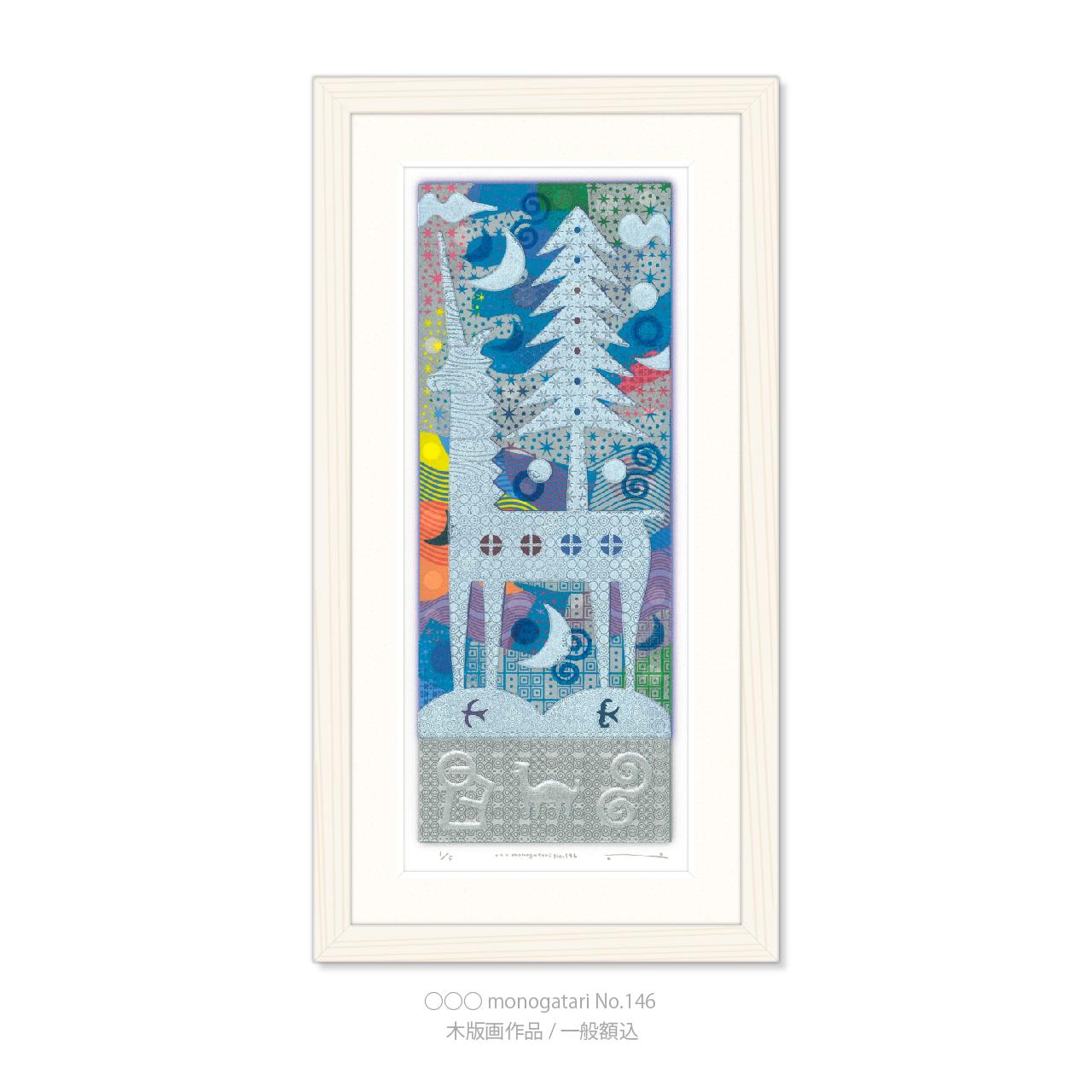 ○○○ monogatari No.146