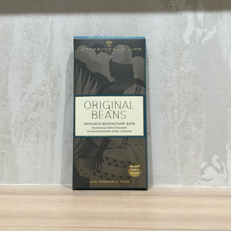 【ORIGINAL BEANS/オリジナルビーンズ】アルアコブシンチャリ82%