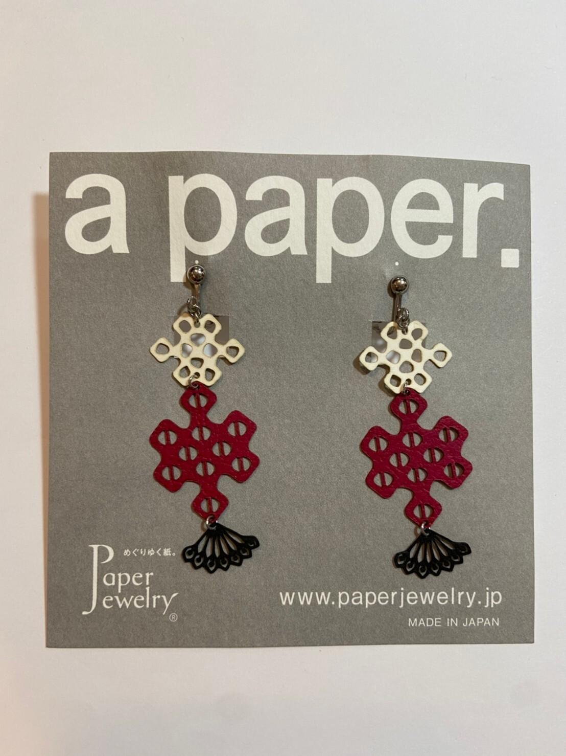 【Paper Jewely】レディ/イヤリング