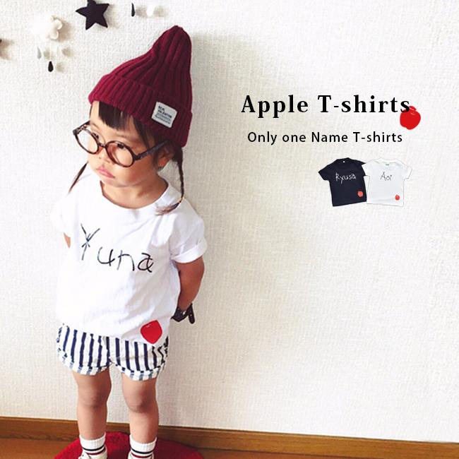 【名入れ】ORICLO オリクロ りんご Tシャツ
