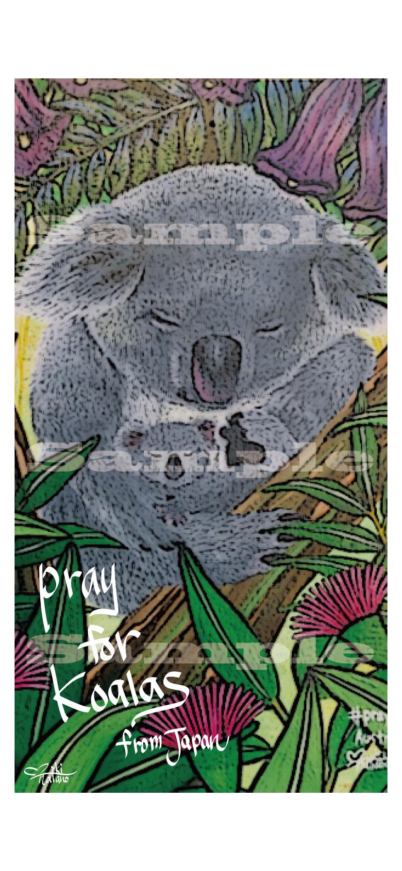 Pray for Australia 2-A (1792x828 pixel)