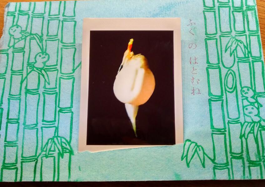 「四色和紙の風景」はパリへゆきました