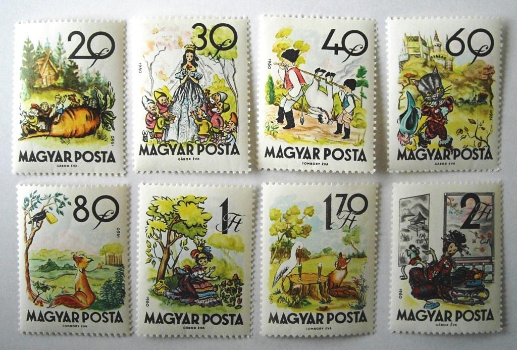 おとぎ話 / ハンガリー 1960