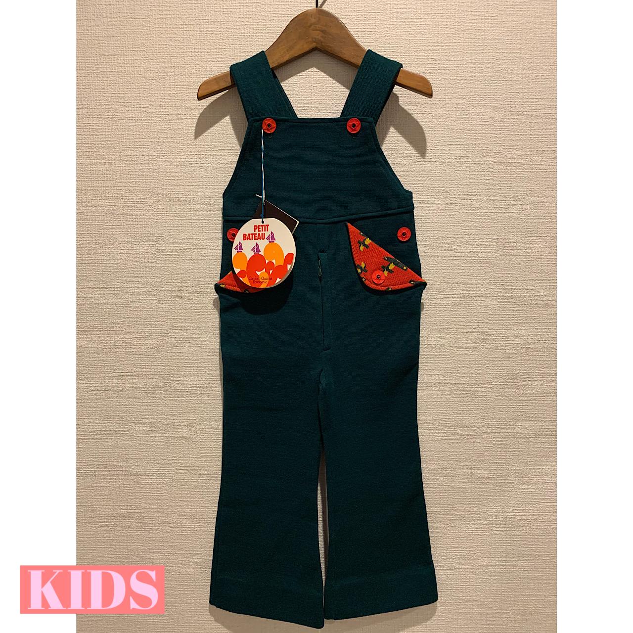 【KIDS】<Petit Bateau>  VINTAGE 70's Green Jersey Jumpsuit - French-